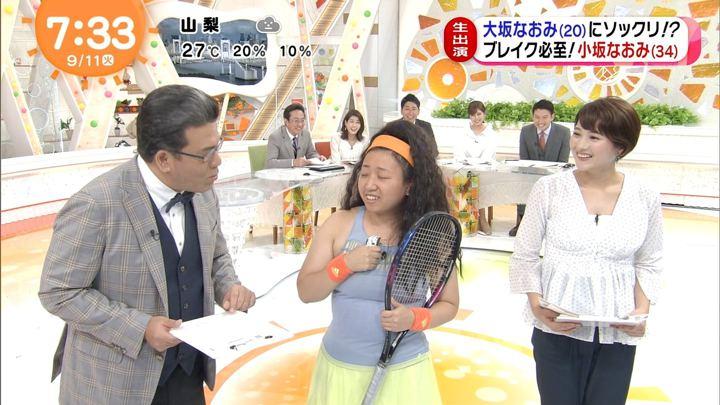 2018年09月11日永尾亜子の画像12枚目
