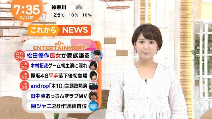 2018年09月11日永尾亜子の画像14枚目