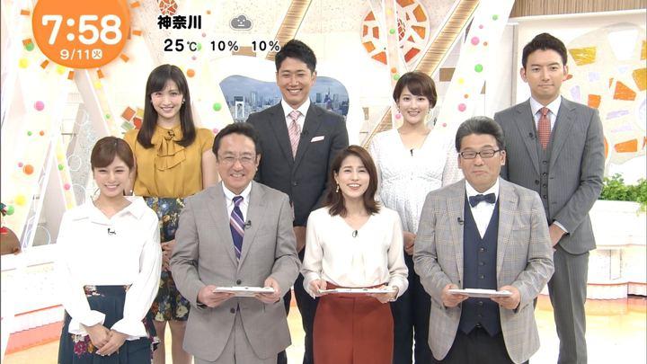 2018年09月11日永尾亜子の画像15枚目