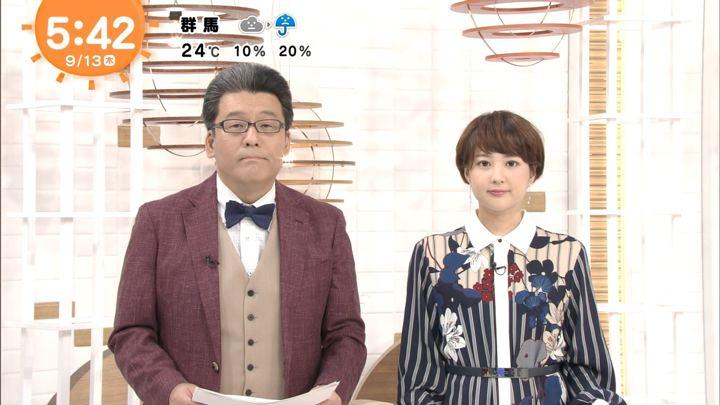 2018年09月13日永尾亜子の画像01枚目