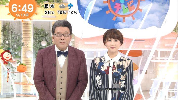 2018年09月13日永尾亜子の画像07枚目