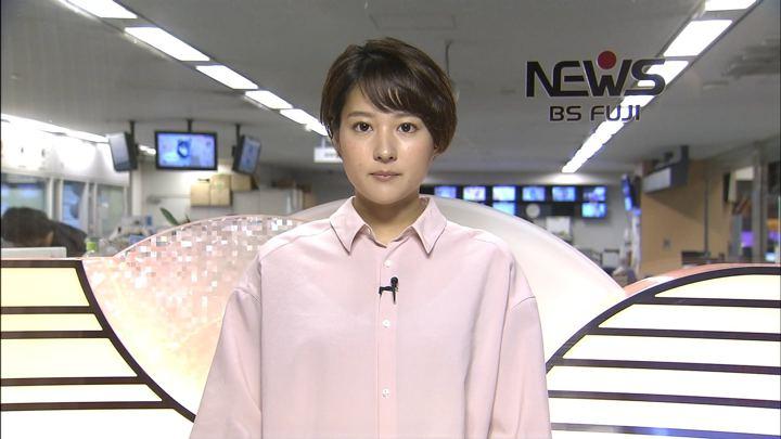 2018年09月14日永尾亜子の画像08枚目