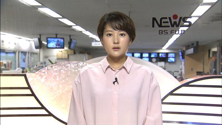 2018年09月14日永尾亜子の画像11枚目