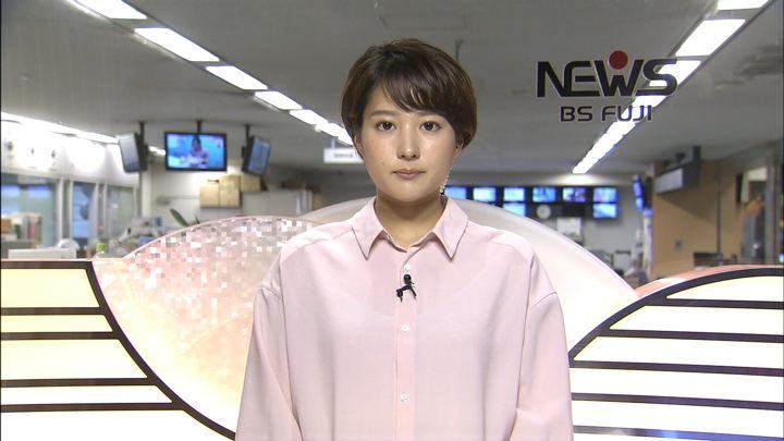 2018年09月14日永尾亜子の画像12枚目