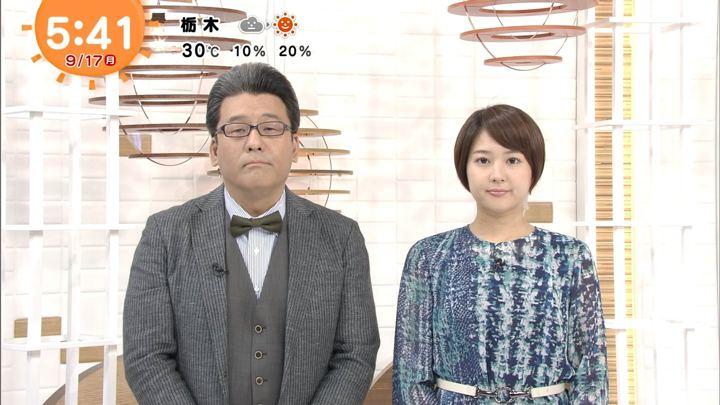 2018年09月17日永尾亜子の画像01枚目