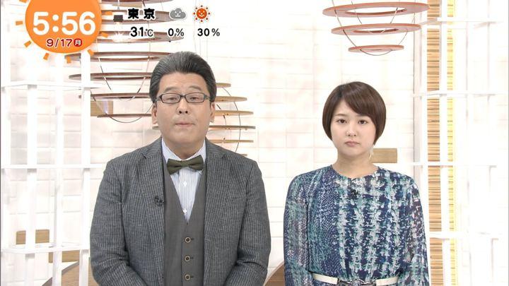 2018年09月17日永尾亜子の画像03枚目