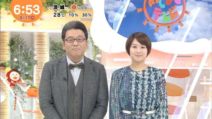 2018年09月17日永尾亜子の画像04枚目