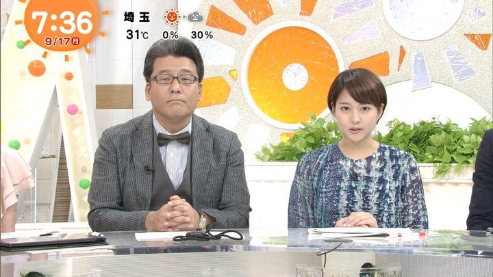 2018年09月17日永尾亜子の画像07枚目
