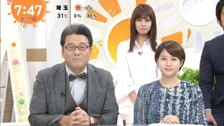 2018年09月17日永尾亜子の画像08枚目