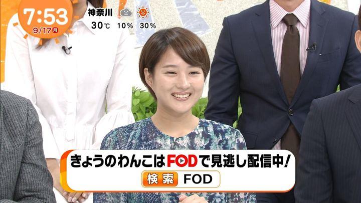 2018年09月17日永尾亜子の画像09枚目
