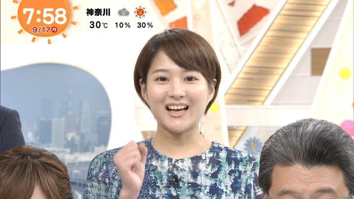 2018年09月17日永尾亜子の画像11枚目