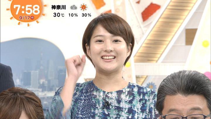 2018年09月17日永尾亜子の画像12枚目