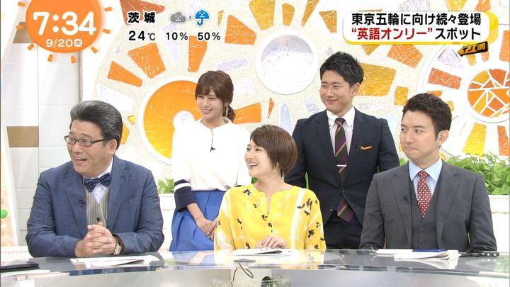 2018年09月20日永尾亜子の画像06枚目