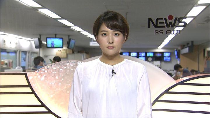 2018年09月21日永尾亜子の画像01枚目