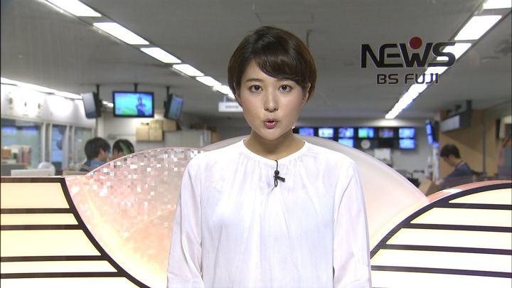 2018年09月21日永尾亜子の画像02枚目