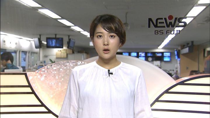 2018年09月21日永尾亜子の画像04枚目