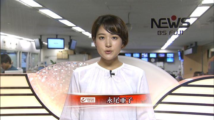 2018年09月21日永尾亜子の画像05枚目