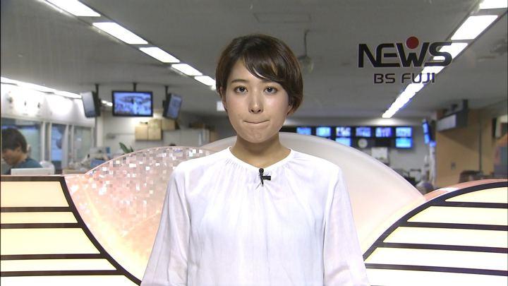 2018年09月21日永尾亜子の画像06枚目