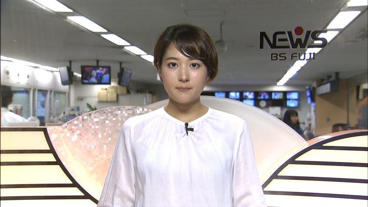 2018年09月21日永尾亜子の画像07枚目