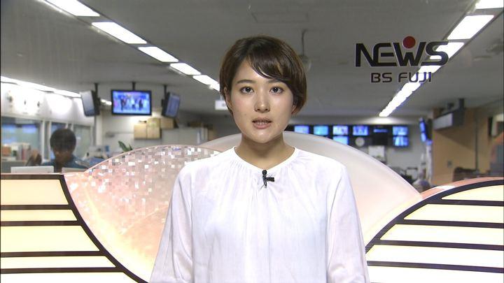 2018年09月21日永尾亜子の画像08枚目