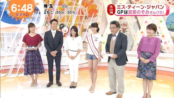 2018年09月24日永尾亜子の画像06枚目