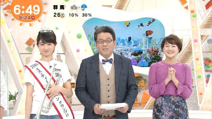 2018年09月24日永尾亜子の画像07枚目