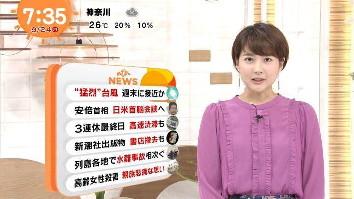 2018年09月24日永尾亜子の画像12枚目