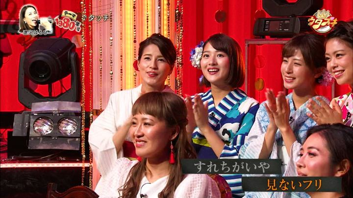 2018年09月29日永尾亜子の画像01枚目
