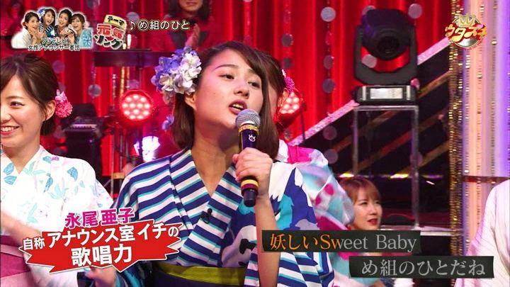 2018年09月29日永尾亜子の画像03枚目