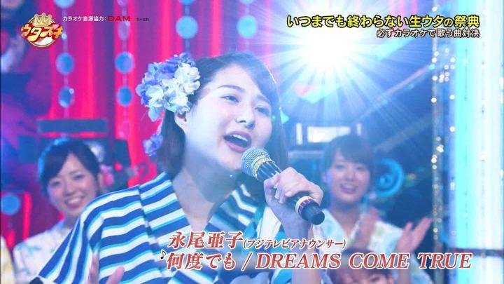 2018年09月29日永尾亜子の画像11枚目