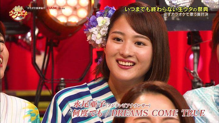 2018年09月29日永尾亜子の画像16枚目