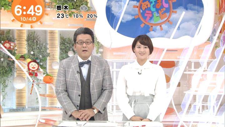 2018年10月04日永尾亜子の画像05枚目