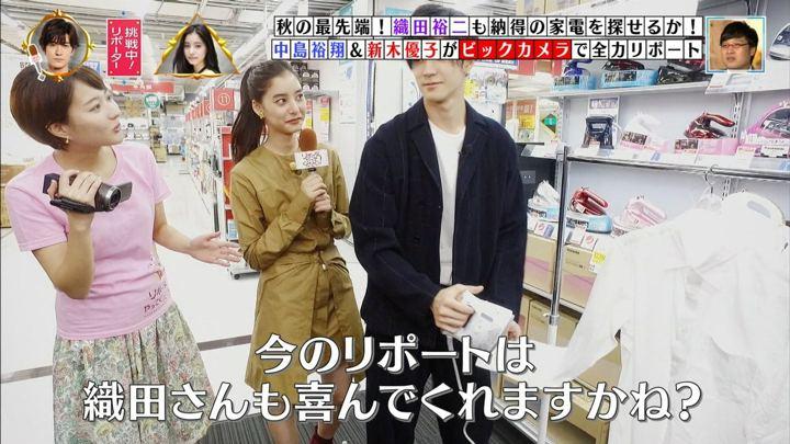 2018年10月06日永尾亜子の画像03枚目