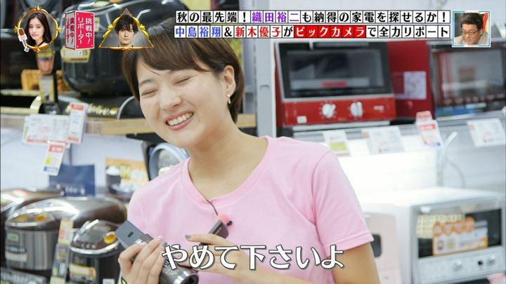2018年10月06日永尾亜子の画像06枚目