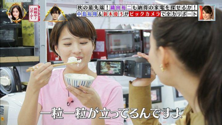 2018年10月06日永尾亜子の画像08枚目