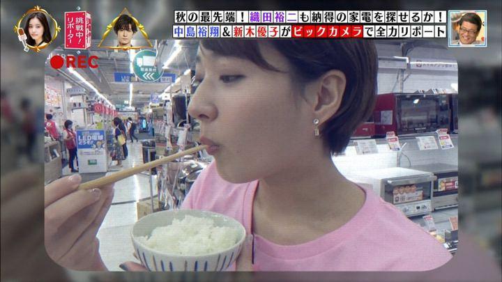 2018年10月06日永尾亜子の画像10枚目