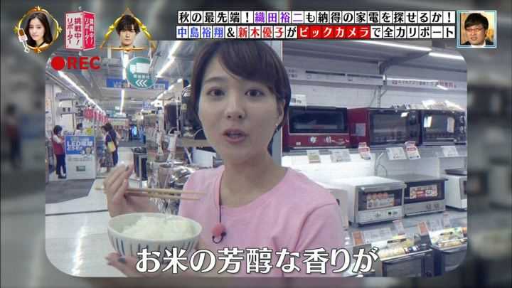 2018年10月06日永尾亜子の画像13枚目