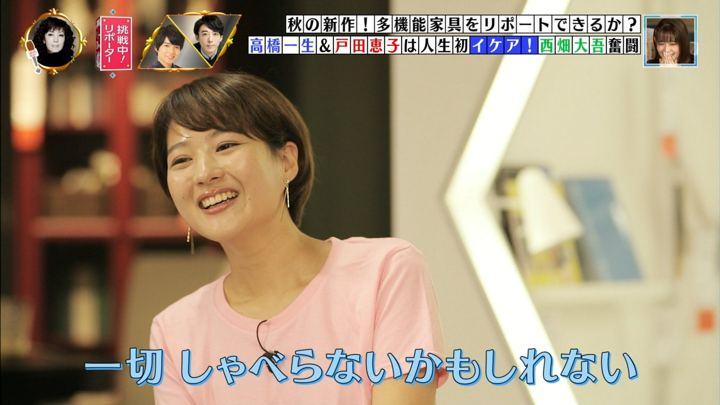 2018年10月06日永尾亜子の画像17枚目