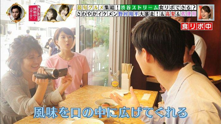 2018年10月06日永尾亜子の画像20枚目