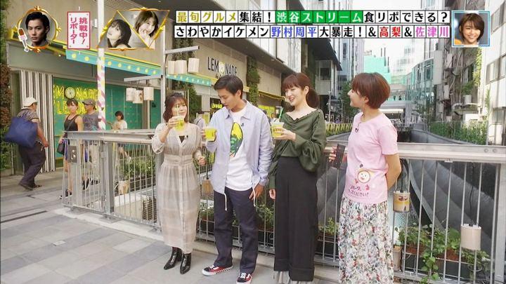 2018年10月06日永尾亜子の画像22枚目