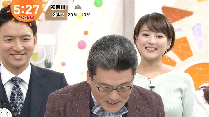 2018年10月08日永尾亜子の画像01枚目