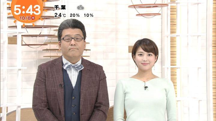 2018年10月08日永尾亜子の画像02枚目