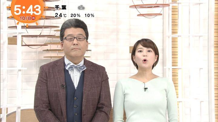 2018年10月08日永尾亜子の画像03枚目