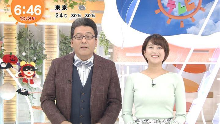2018年10月08日永尾亜子の画像04枚目