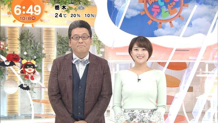 2018年10月08日永尾亜子の画像06枚目