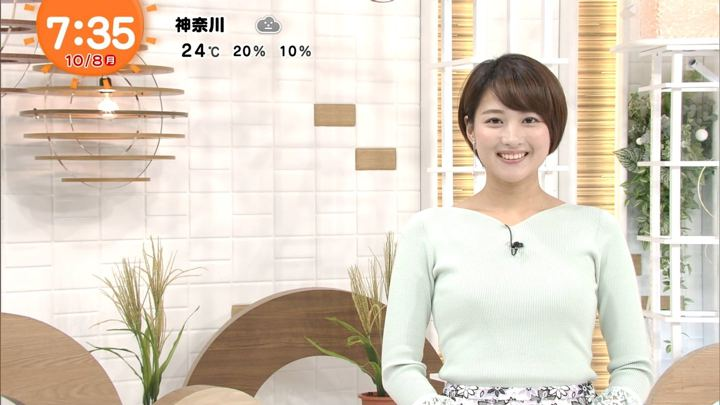 2018年10月08日永尾亜子の画像07枚目