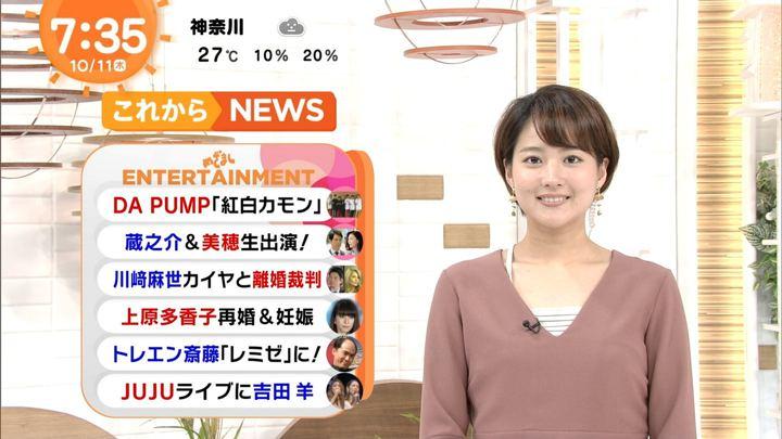 2018年10月11日永尾亜子の画像10枚目