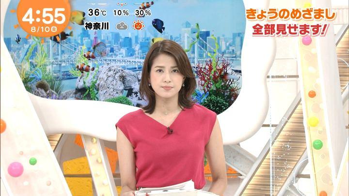 永島優美 めざましテレビ (2018年08月10日放送 13枚)