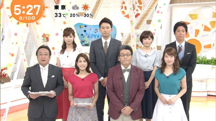 2018年08月10日永島優美の画像02枚目