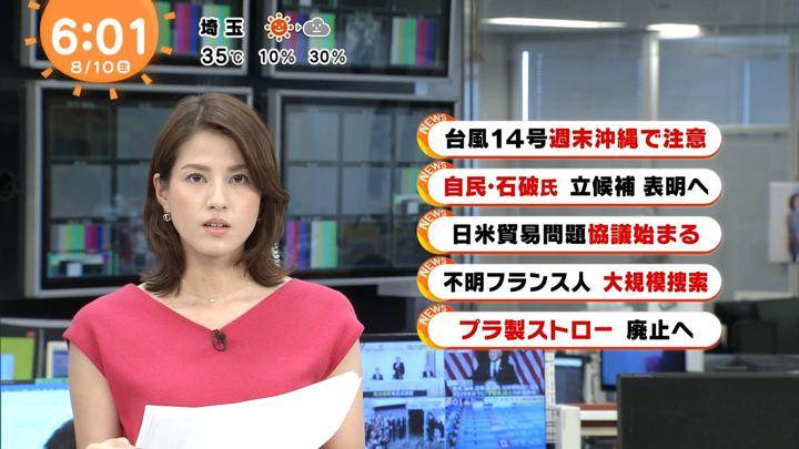 2018年08月10日永島優美の画像04枚目